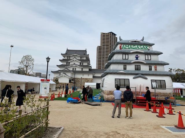 尼崎城ふわふわ